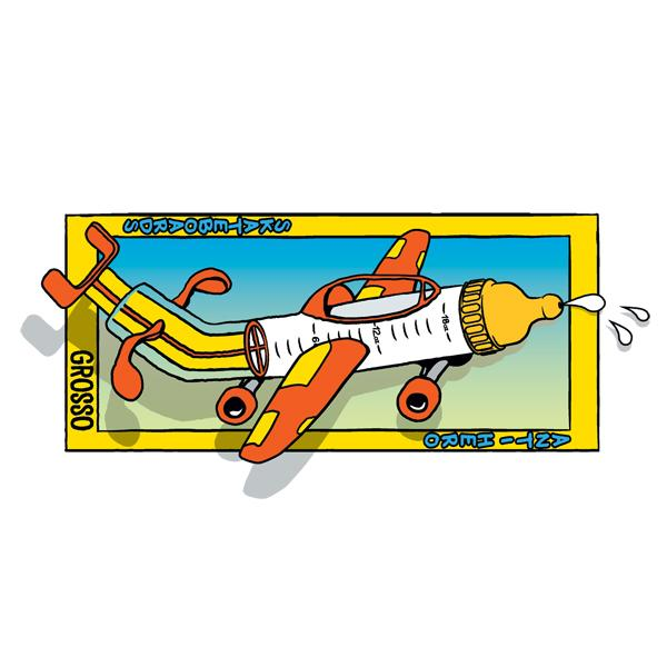 AH STKR FLYING LOW M 10PK - Click to enlarge
