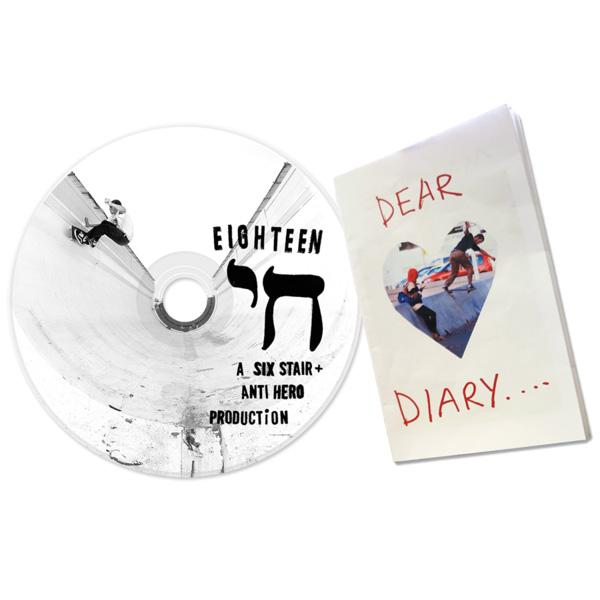 AH DVD & ZINE ISRAEL ADVENTURE - Click to enlarge