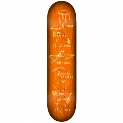 KRK DECK SIMBOWLS GONZ 8.18 - Click for more info