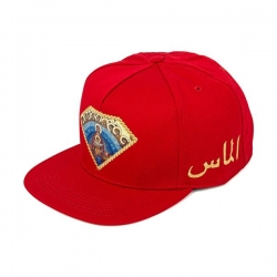 DMD CAP ADJ ARABIC MARY RED - Click for more info