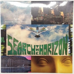 HAB DVD SEARCH THE HORIZON - Click for more info