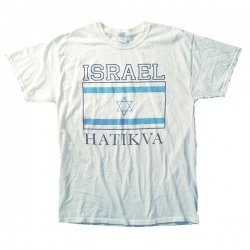 DEAR TEE GONZ ISRAEL WHT XL - Click for more info